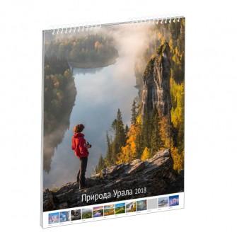 Календарь купить Екатеринбург 2018