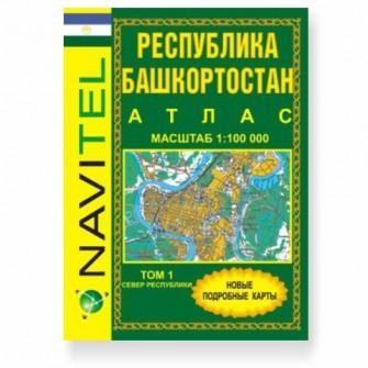 Атлас Башкортостана республики Башкортостан