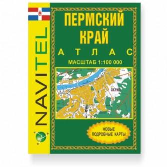 Атлас Пермской области