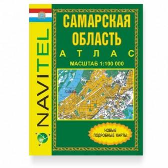 Атлас Самарской области