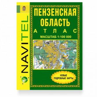 Атлас Пензенской области