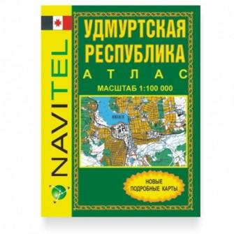 Атлас Удмуртии Удмуртской республики