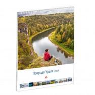 Календарь Природа Урала 2019