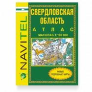 Атлас Свердловской области том 1 север