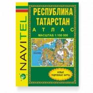 Атлас Татарстана республики Татарстан