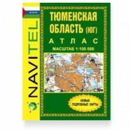 Атлас Тюменская область