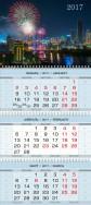 Календарь Екатеринбург квартальный