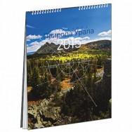 Календарь природа Урала 2015 Купить