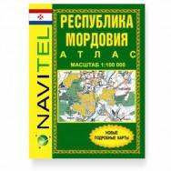 Атлас республики Мордовия