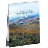 Календарь природа Урала 2014