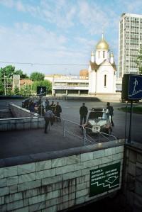 """экспедиция """"Дорогами России"""", 1997 год, Новосибирск"""