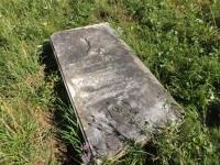 Старинное кладбище Нижнего Села подверглось нападению.. Автор: Михаил Латышев