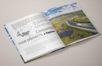 Свердловская область книга