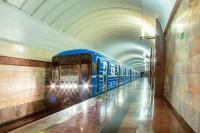 Екатеринбург метро Свердловская область максимальное приближение