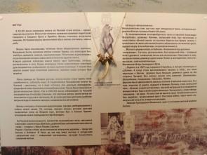 Экспозиция о манси (вогулах) на Чусовой. Автор: Михаил Латышев