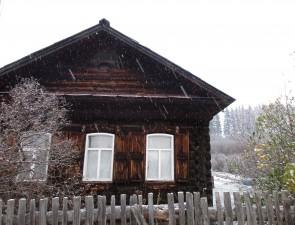Деревня изначально звалась Волынкина.. Автор: Татьяна Латышева