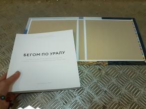 Подклейка обложки к основному блоку книги. Автор: Лариса Позднякова