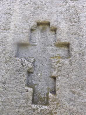 Ниша для распятия в Демидовском кресте.. Автор: Дмитрий Латышев