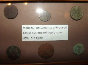 Монеты XVIII-XIX веков, найденные у Кыновской пристани. Автор: Михаил Латышев