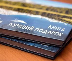 237feab55ea1 Бизнес-сувениры, бизнес-подарки, сувениры оптом Екатеринбург ...