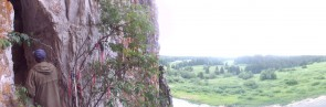 На пути к пристанищу Шамана. Рядом заверованные деревья. Автор: Дмитрий Латышев