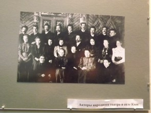 Труппа Народного театра села Кын. Автор: Фото Кыновского музея