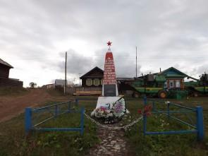 Деревня Трёка. Памятник односельчанам, погибшим за Родину. Автор: Дмитрий Латышев