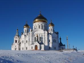 Белогорский монастырь. Пермский край