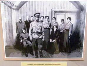 Романовы в Екатеринбурге. Ипатьевский дом