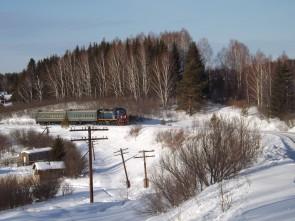 Прибытие поезда на вокзал города Ла-Сьота.. Автор: Михаил Латышев