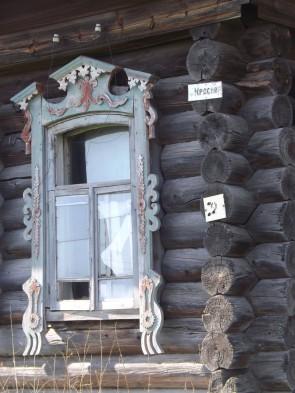 Дом в селе Краснояр на реке Ревде. Его хозяева были гостеприимны. Автор: Михаил Латышев