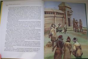 Иллюстрация в книге Великие путешественники Н.Коняева. Автор: