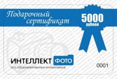 Итоги конкурса Урал через объектив