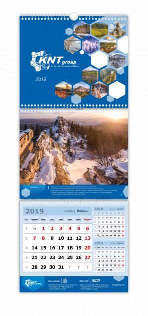 Календарь-трехблочник