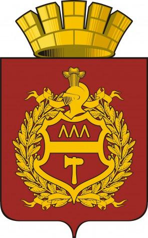 Город Нижний Тагил, герб