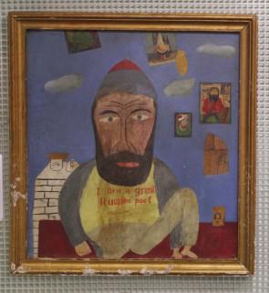 Автопортрет Б.У. Кашкина