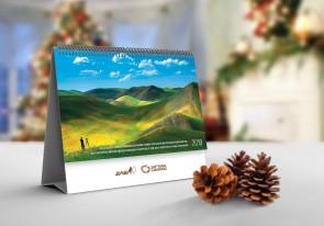 Настольный календарь-домик. Автор: Издательство Азимут