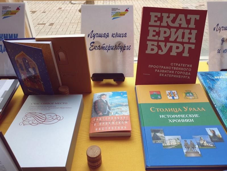Книги, выдвинутые на соискание премии. Автор: Лариса Позднякова