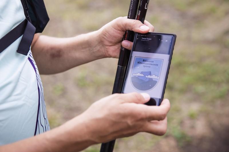 Большая Южноуральская тропа. Автор: фотография из официальной группы Большой Южноуральской тропы