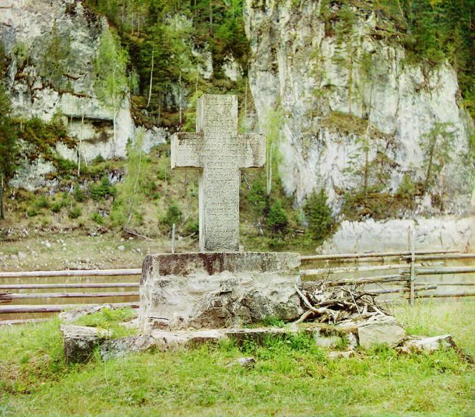 Демидовский крест стоял надписью к деревне, а не к реке.. Автор: С.М. Прокудин-Горский