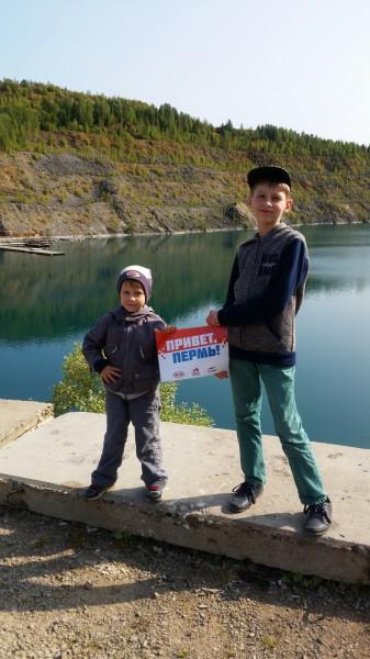 2 сентября 2018 года, Глубокое (Шавринское) озеро Фото на конкурс. Автор: Дмитрий Гордеев