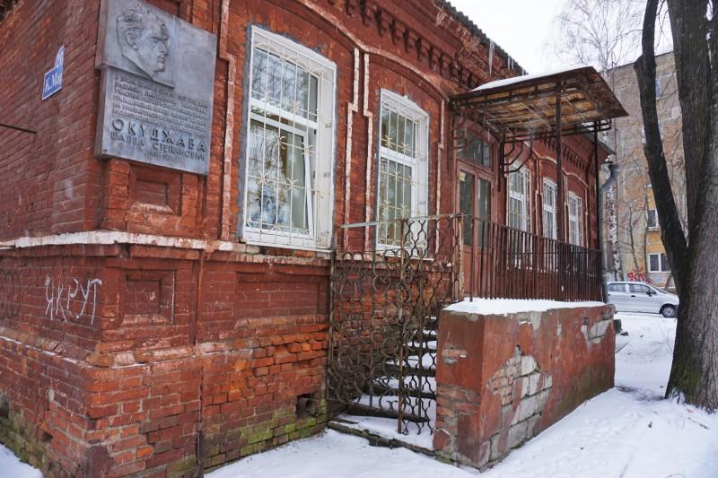 Здесь жила семья Шалвы Окуджавы, первого секретаря Нижнетагильского горкома ВКП(б). Автор: Михаил Латышев