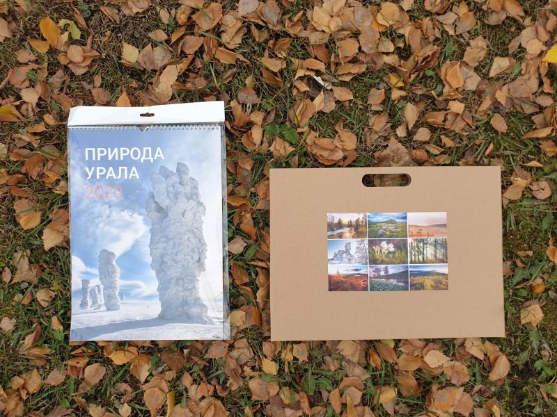 26 октября первая партия календарей отправила заказчикам. Автор: Издательство Азимут