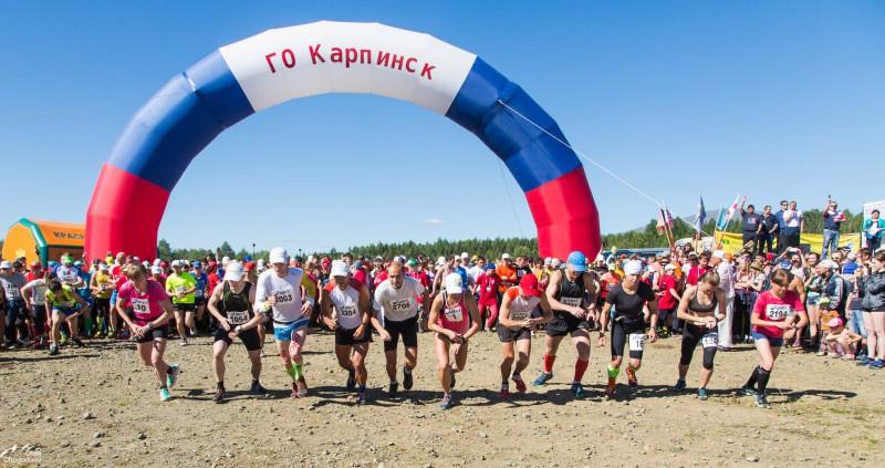 Старт Конжаковского марафона. Автор: Олег Чегодаев