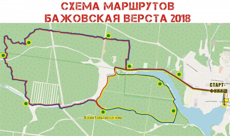 Бажовская верста_2018_карта. Автор: Бажовская верста