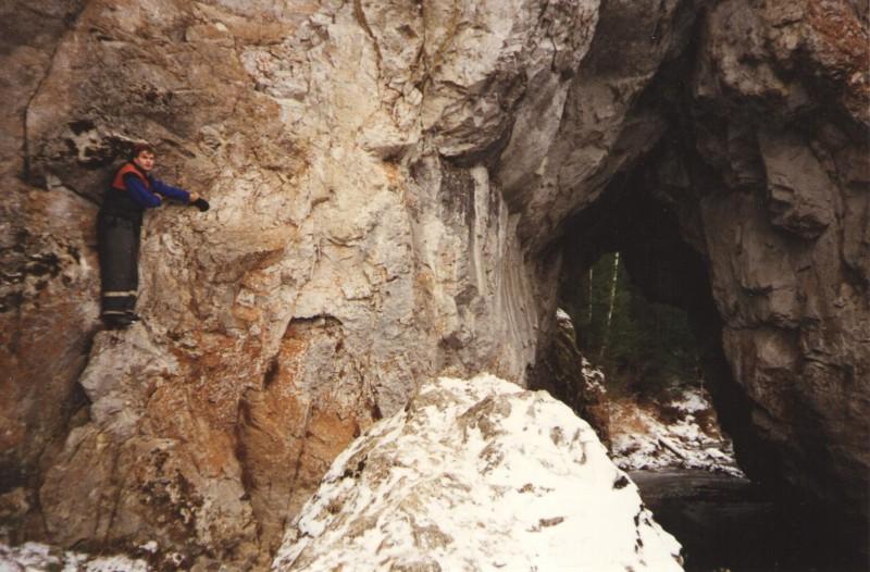 4 ноября 1995 года – На скале Дыроватый камень, национальный парк Оленьи ручьи. Автор: