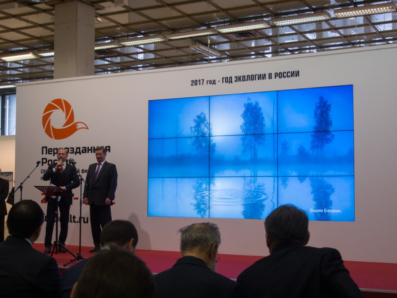 На главной сцене фото Вадима Балакина. Автор: Лариса Позднякова