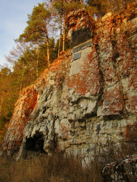 Справа от пещеры выдвигаются из стены слоями причудливые барельефы, которые венчает… Голова!. Автор: Михаил Латышев