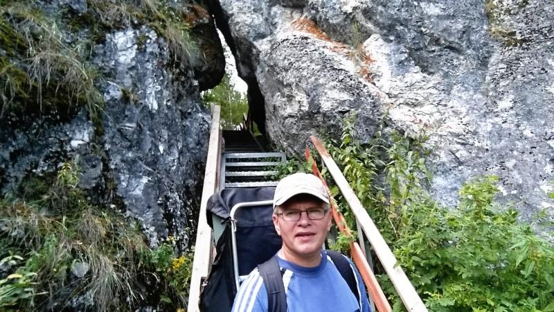 13 августа 2018 года – Целующиеся скалы, природный парк Оленьи ручьи. Автор: Дмитрий Гордеев