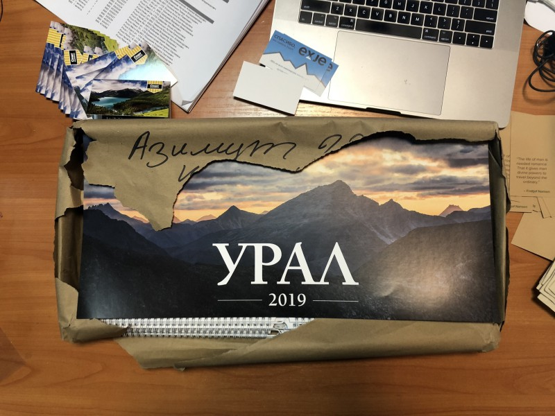 Панорамный календарь Олега Чегодаева. Автор: Олег Чегодаев